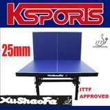 ITTF APPROVED Xu Shao Fa 25mm Championship Table Tennis Table INCLUDES NET