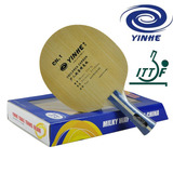 Yinhe/Galaxy CN.1 Children Carbon Table Tennis Blade - Shakehand FL