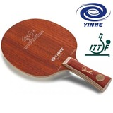 Yinhe/Galaxy Qiu Yike Palisander (Carbon) Table Tennis Blade - Shakehand