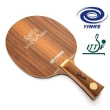 Yinhe/Galaxy Qiu Yike Rosewood (Carbon) Table Tennis Blade - Shakehand