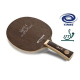 Yinhe/Galaxy Qiu Yike Wenge (Carbon) Table Tennis Blade - Shakehand
